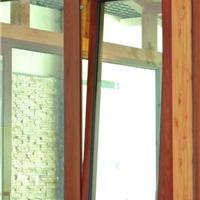 深圳2.3mm断桥高档铝合金窗
