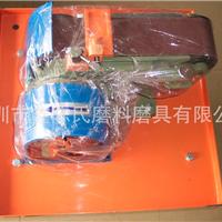 供应广东915水磨平面砂带机批发