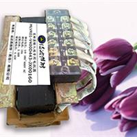 供应三菱变频器配套专用EMI噪声谐波抑制电抗器_绿波杰能