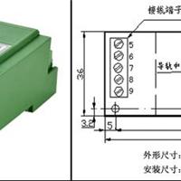 供应工频频率信号检测隔离传感器