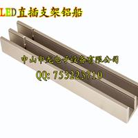 LED铝船(长裕、大赢、怡和兴、宝智、宏扬、惟昌、多谱达)