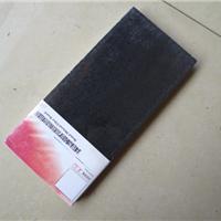 供应销售喷黑 矿棉板