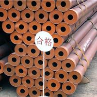 供应金属陶瓷内衬复合管
