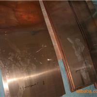 供应、━━↑C17500铍铜板,C17400铍铜板↑━━
