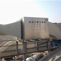 供应食品厂废气净化器