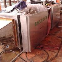 供应橡胶厂废气处理设备