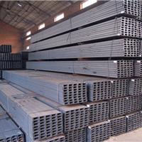 供应广东槽钢的价格