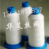 供应聚四氟乙烯缝纫线生产厂家_PTFE单丝过滤网价格_F4网