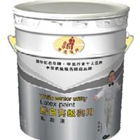 供应香港福林皓白高级实用乳胶漆