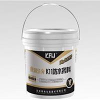 供应康辅乐K11防水涂料