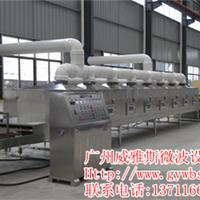 广东陶瓷纤维板干燥设备