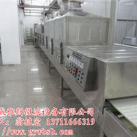 熟胶粉干燥设备
