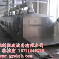 钼酸铵干燥机