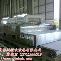 供应石英石干燥机