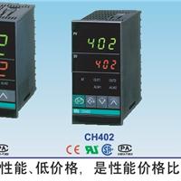 供应日本RKC温控器CH102