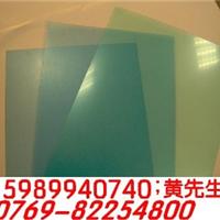 进口透明PC板;进口PC板厂家