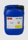 供应标线涂料强效抗水交联剂 解决耐磨 耐水 老化 附着力