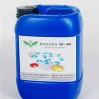 供应交联剂 环保交联剂 水性交联剂 低温交联剂 耐高温交联剂