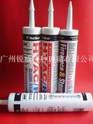 广州高温玻璃胶、高温密封胶、锅炉密封胶