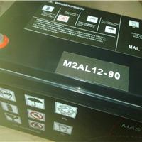 梅兰日兰M2AL12-40铅酸蓄电池 蓄电池如何辨别真伪
