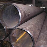 供应热扩大口径无缝钢管、现货无缝钢管