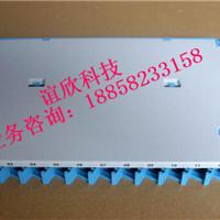 厂家供应12芯一体化模块