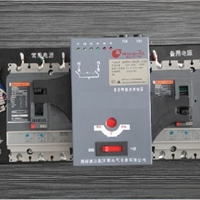 WATSNA-160/160A 3P双电源转换开关