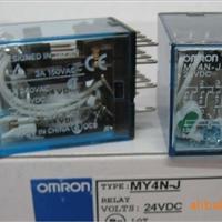 LY2N-J欧姆龙品牌小型继电器质量好价格优惠