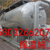 中央空调橡塑保温岩棉板管保温工程离心玻璃棉硅酸铝保温施工