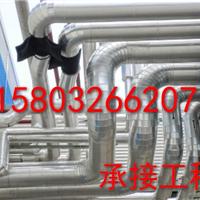 供应北京|天津|山东|山西|陕西|内蒙|辽宁罐体管道铁皮保温