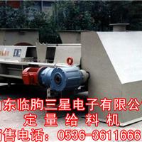 供应TSC电子皮带秤 临朐三星电子 山东百强制造