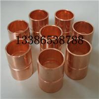 专业生产紫铜直接焊接铜束接等径铜直通