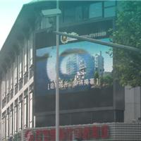 供应P10户外全彩电子显示屏,LED全彩户外视频屏专业厂家