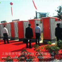 礼仪庆典移动设备 上海/苏州/无锡/嘉兴礼仪庆典活动厕所