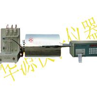供应新余煤炭化验设备KZDL-6快速测硫仪华源