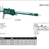 供应游标卡尺,量程0-500mm