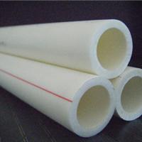 北京厂家供应PPR热水管