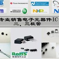 供应二极管FDG6304P  ST  NXP 授权代理商
