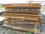 上海中厚板生产钢厂__中厚板定做价格__中厚板长度加工