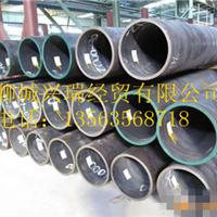 供应锅炉管 高、中、低压锅炉管