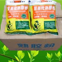 供应熟胶粉多种产品熟胶粉