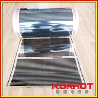 电热膜 韩国进口HOT电热膜地暖