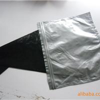 南京铝箔袋,南京尼龙铝箔袋