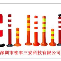 供应深圳路锥/警示柱/弹力柱/隔离柱/警示柱生产厂家