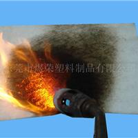 杭州防火海绵生产厂,首选煜荣海绵生产厂家