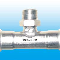 供应国标Ⅰ系列:304不锈钢水管卡压式沟槽式不锈钢管件