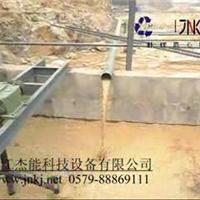 供应沙场水洗沙泥浆淤泥处理设备