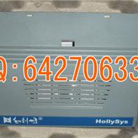 FM148A模块-和利时模块