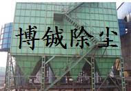 供应LY布袋除尘器博铖专业生产厂家