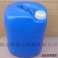 供应高粘度树脂胶―纤维增强聚苯颗粒保温板专用